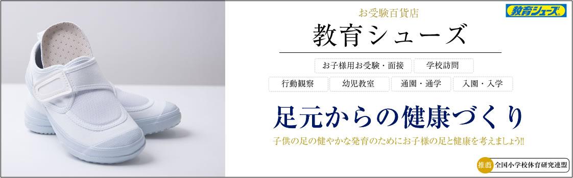 105b7e4d6f055 濃紺フォーマル専門・お受験スーツ エスコミュール ESCOMUL 本店