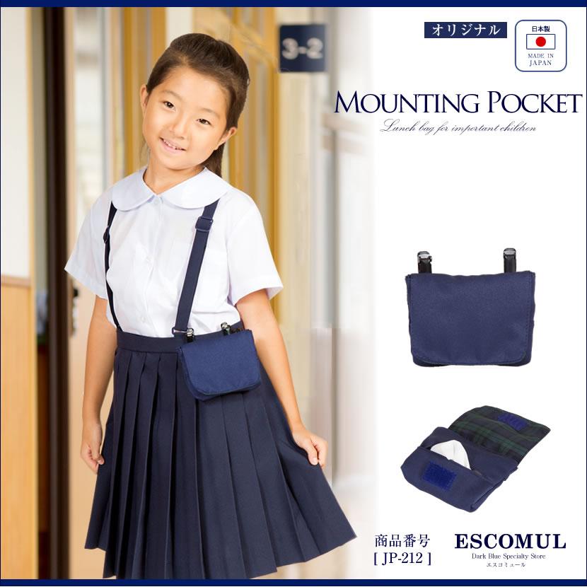 d097eb014e9d9 女の子のお受験スタイル お子様紺色ワンピースを選ぶ際の注意点と ...