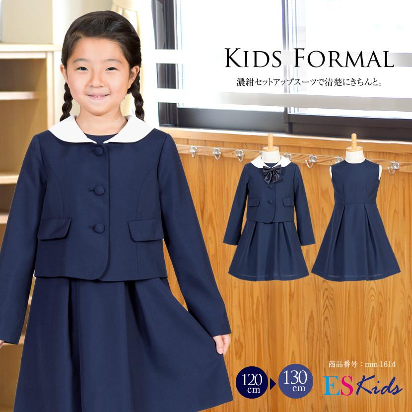 f6f6d5a36f86d リボン付き白襟濃紺スーツアンサンブル  mm-1614  子供服 スーツ 結婚式 発表 ...