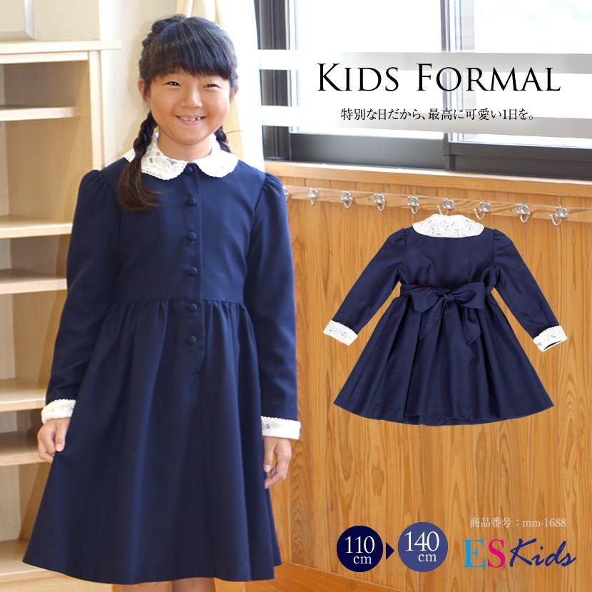 お受験用品,子供用体操服,半袖体操服,紺体操服,お子様用体操服,幼児教室,行動観察