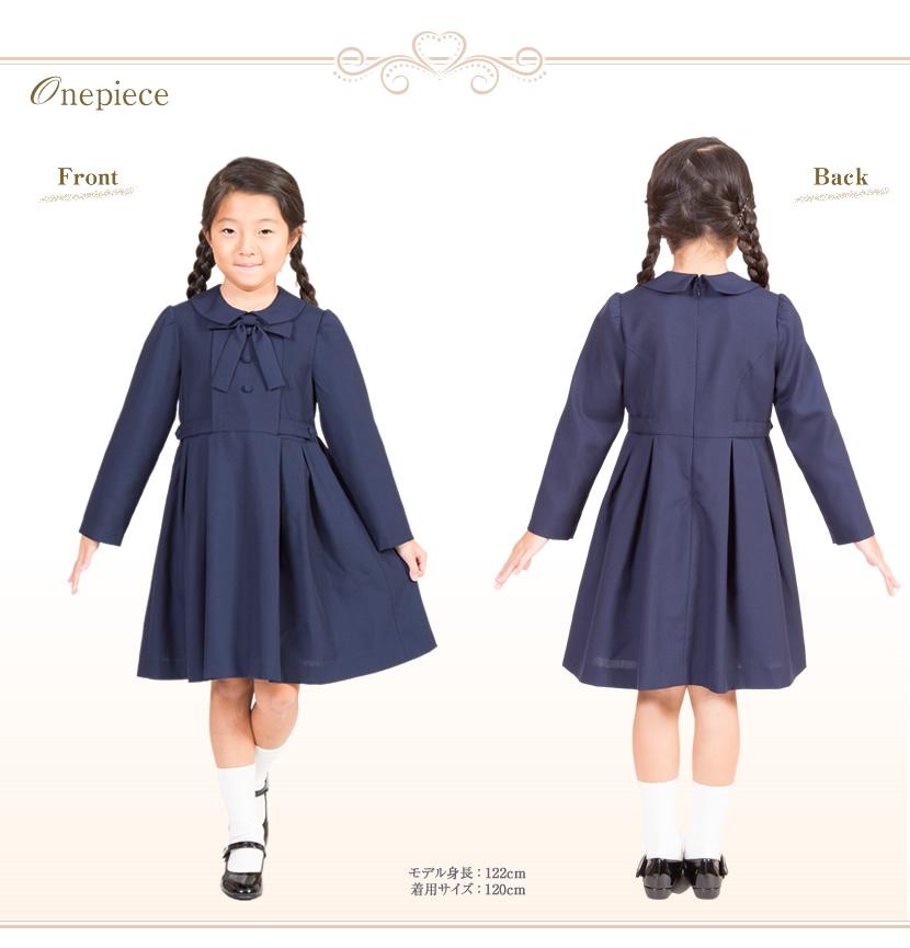 33633a3ff4170 女の子のお受験スタイル お子様紺色ワンピースを選ぶ際の注意点と ...