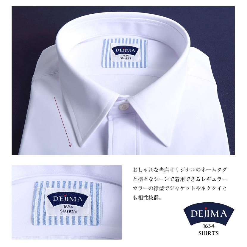 オーダーシャツ,オーダーメイド,紳士シャツ,カスタムオーダー