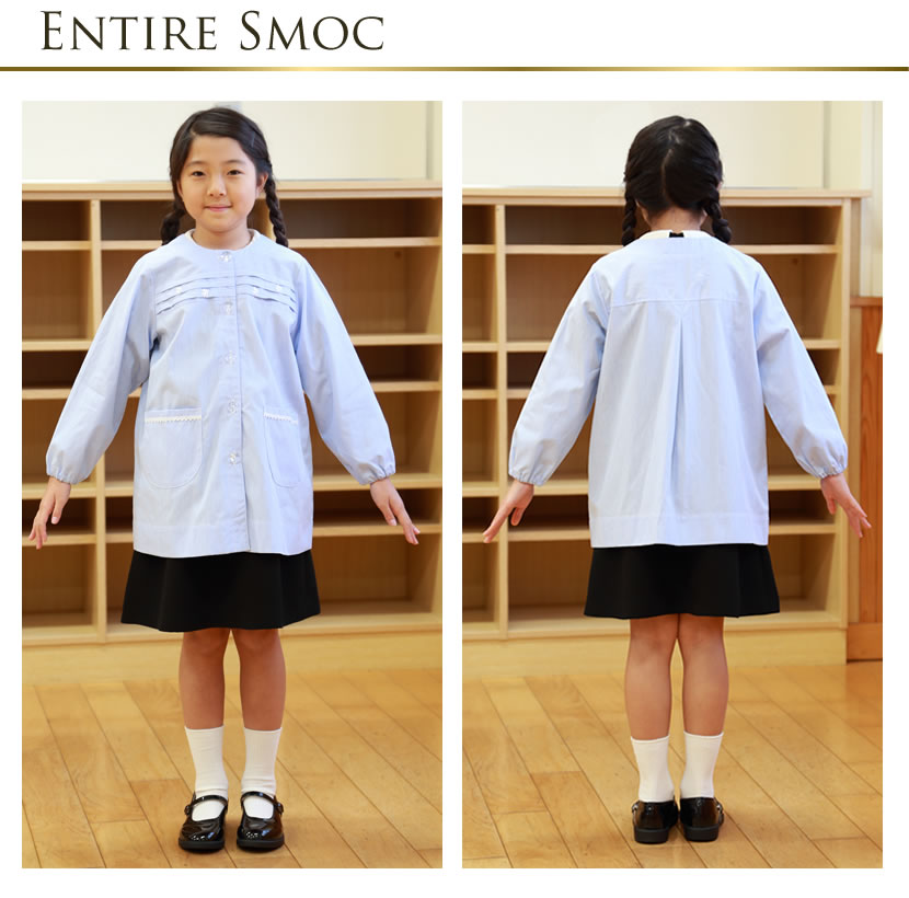 お受験,面接,行動観察試験 絵画教室 スモック 女の子